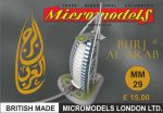 MM 29 Burj Al Arab Micromodels London