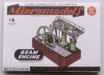 BE Beam Engine prototype Autocraft