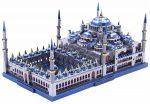 Blue Mosque Microworld (1)