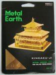 Kinkaku-ji Metal Earth (1)